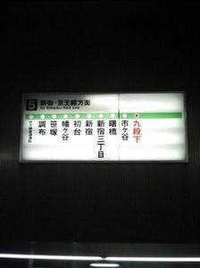 mstkwb2006-01-17