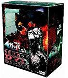大巨獣ガッパ DVDコレクターズBOX