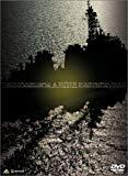 亡国のイージス コレクターズBOX (初回限定生産) [DVD]